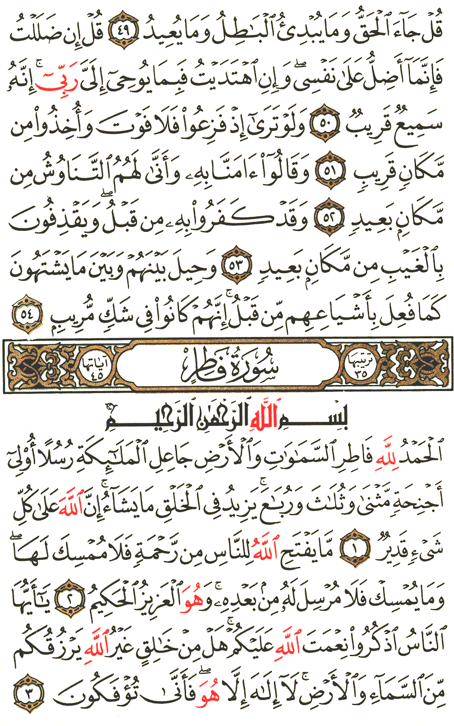 Page No 434  The Noble Quran